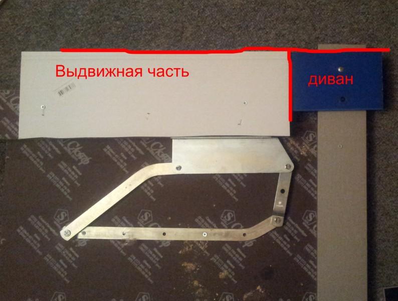 divan10.jpg